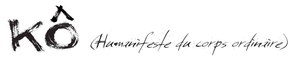 ko-humanifeste-ecriture